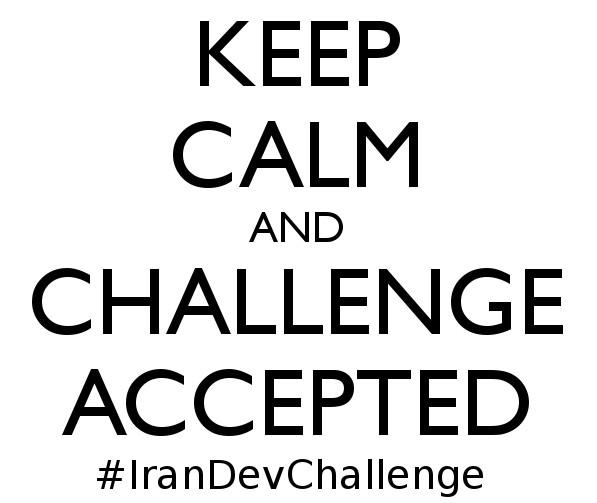 IranDevChallenge